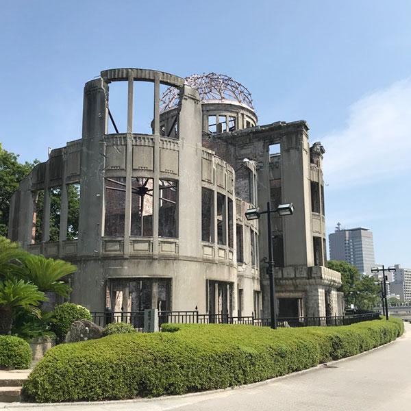 平和公園 (広島)